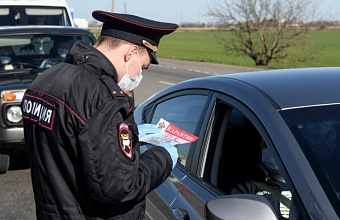 Пробки на въезде в Краснодар образовались из-за пропускного режима