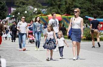 Вознаграждение за медаль «Родительская доблесть» на Кубани увеличили до 1 млн рублей