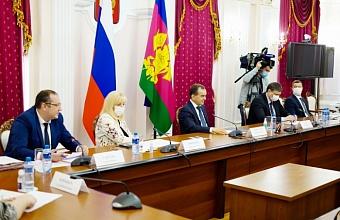 На поддержку семей с детьми в Краснодарском крае выделили почти 23 млрд рублей
