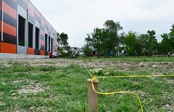 В Горячем Ключе строят спортивную площадку за 4,5 млн рублей