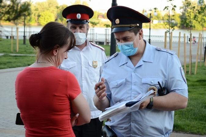 Источник фото: администрация Краснодара