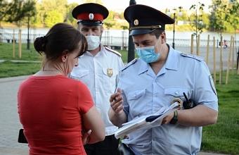 Мобильные группы самоконтроля в Краснодаре выписали 127 штрафов нарушителям карантина