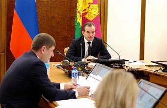 Дольщики Кубани получили более 792 млн рублей компенсаций