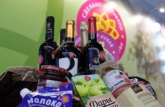 В конкурсе «Сделано на Кубани» начинается экспертная оценка продукции