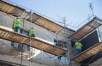 В Краснодаре с начала 2020 года отремонтировали 8 многоквартирных домов