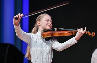 В Сочи проведут дистанционную образовательную программу «Музыкальное лето»