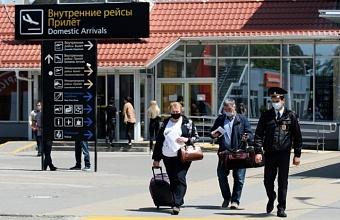 В обсерваторы Краснодара 3 июня направили 72 человека