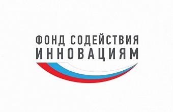 Предприниматели Кубани получат по 2 млн рублей на развитие инновационных проектов