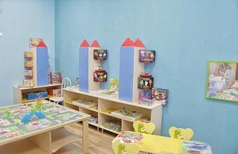 Дежурные группы в детских садах готовят к открытию в Краснодаре