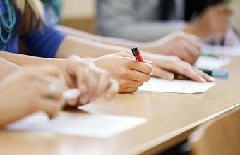 Итоговое сочинение в Краснодарском крае завтра напишут 156 выпускников