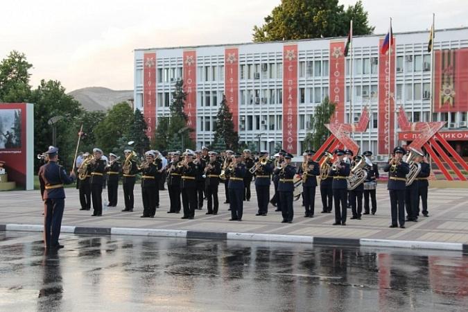 Источник фото:  пресс-служба администрации МО город-герой Новороссийск