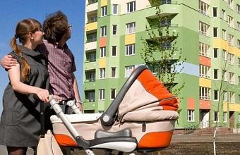 Импульс для рынка жилья