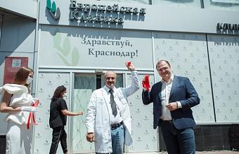 В Европейской клинике в Краснодаре доступно новое оборудование для диагностики рака кожи