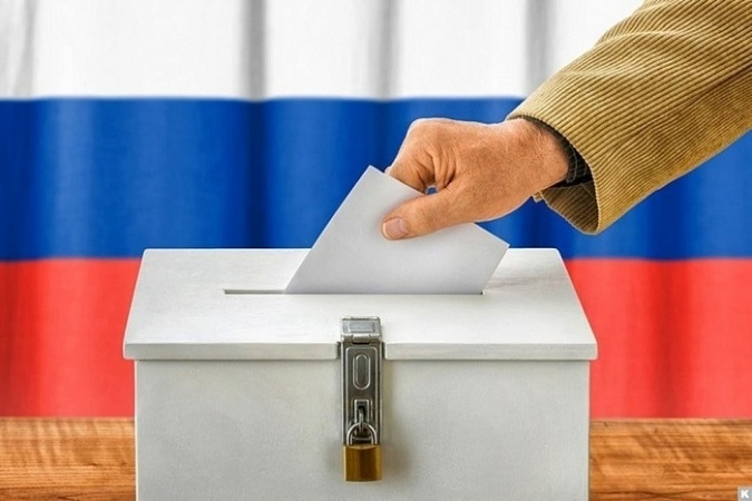 Тарифы предвыборных материалов депутатов МО Кубани