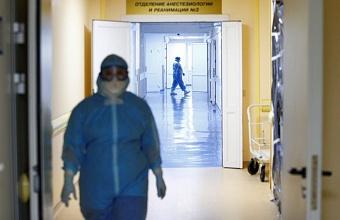 На Кубани скончались еще две женщины с коронавирусом