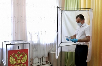 Глава Кубани принял участие в голосовании по поправкам в Конституцию РФ