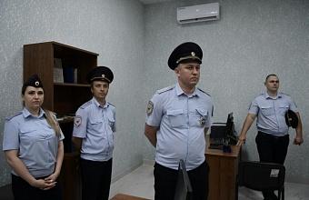Участковый пункт полиции открыли в Краснодаре на ул. Красных Партизан