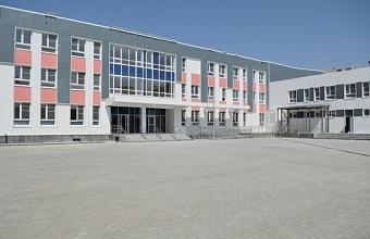 Школа на 1,1 тыс. мест на ул. Красных Партизан в Краснодаре откроется 1 сентября