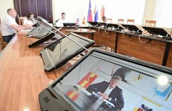 Власти Краснодара и Карлсруэ планируют провести градостроительную онлайн-конференцию