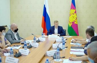 Конкурс по отбору проектов местных инициатив впервые прошел на Кубани