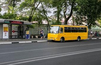 Стоимость проезда в общественном транспорте Анапы изменится с 6 июля