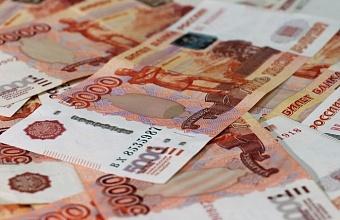 В Новороссийске адвокат пытался дать взятку в 200 тыс. рублей судебному приставу