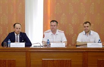 Министром физкультуры и спорта Кубани стал Алексей Чернов