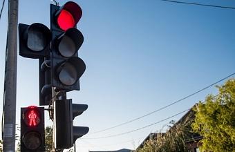 В ЮМР Краснодара до 6 июля отключены светофоры