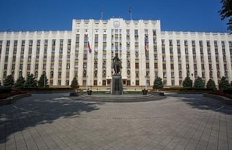 На Кубани 344 НКО получат дополнительные меры поддержки