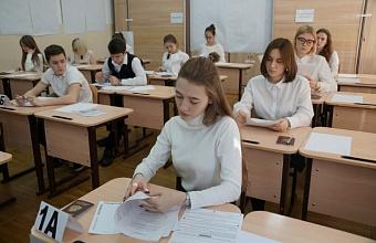 Почти 26 тыс. выпускников Кубани будут сдавать ЕГЭ по русскому языку