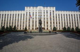 На поддержку местных инициатив на Кубани направят 1,2 млрд рублей