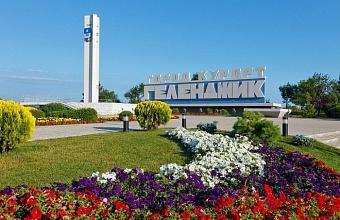 На Кубани определили лучшие муниципалитеты по качеству управления финансами