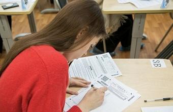 В Краснодаре ЕГЭ по русскому языку сдают почти 6,3 тыс. выпускников