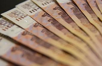На Кубани перед работниками организации погасили долг по зарпалате в 58 млн рублей