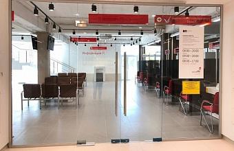 Новый МФЦ откроется в Сочи