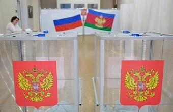 Тарифы предвыборных материалов депутатов МО Краснодарского края