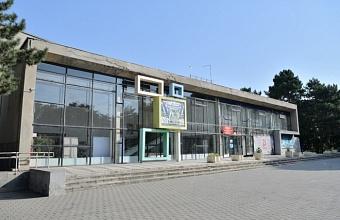Масштабную реконструкцию выполнят в Центре культуры Прикубанского округа Краснодара