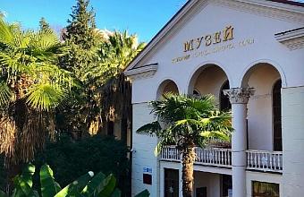 Владимир Путин поздравил Музей истории города-курорта Сочи с вековым юбилеем