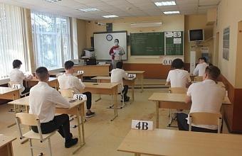 Завтра выпускники Кубани сдадут ЕГЭ по профильной математике