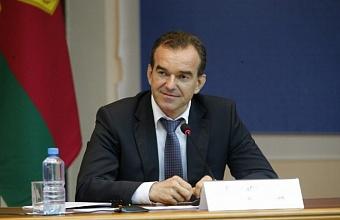 Кубань поднялась на шестое место в рейтинге состояния инвестклимата в субъектах РФ