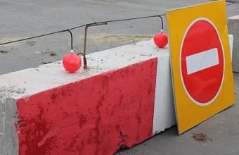 До конца августа будет ограничено движение по ул. им. Горького в Краснодаре