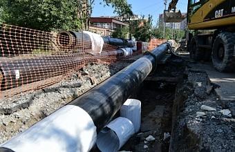 В Краснодаре заменят еще 1,1 км тепломагистрали