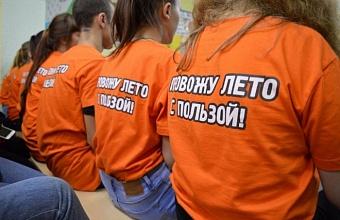 На Кубани на временное трудоустройство подростков направили 124 млн рублей