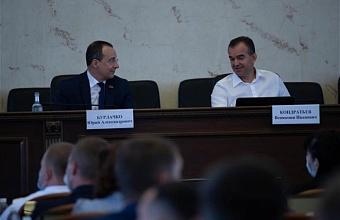 Состоялось Общее собрание Совета молодых депутатов Кубани