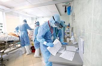 На Кубани коронавирус диагностировали еще у 65 человек