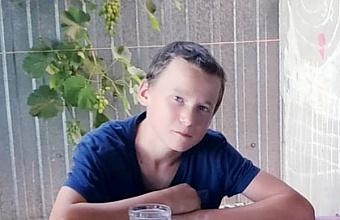 В Крымском районе без вести пропал 13-летний мальчик