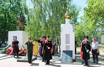 Под Анапой открыли памятник землякам-участникам Первой мировой войны