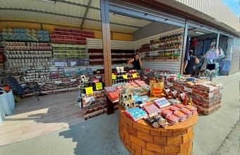 Под Анапой закрыли незаконные торговые точки