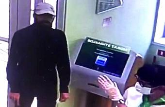 В Краснодаре полиция ищет мужчину за разбойное нападение на отделение банка