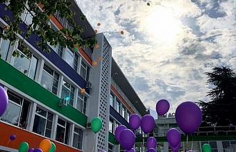 В Сочи на базе гимназии №8 появится математическая школа